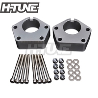 H TUNE 2.5 Lift Kits 4WD Front Ball Joint Spacers for Hilux Surf IFS 1986 2004