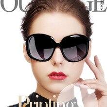 Retro Classic Sunglasses Women Oval Shape Oculos De Sol Feminino Fashion Sunglaa