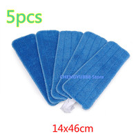 5pcs 14 46cm Microfiber Cleaning Cloth Mops Swab Mops For Cleaning Floors Mop Heads