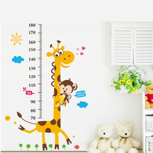 Child Height Measure Growth Chart Giraffe Clouds Wall Stickers Cartoon Animal Bedroom Living Room Background Wallsticker Decal
