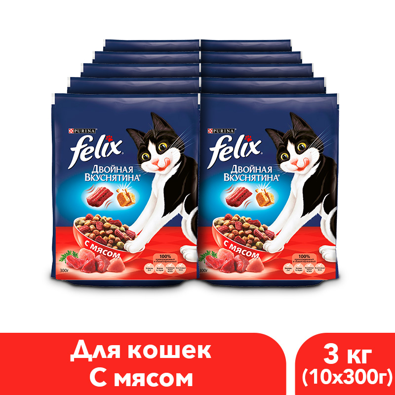 Dry food Felix Double Yummy for cats with meat, 3 kg. 3 5 inch hair comb for pets cats