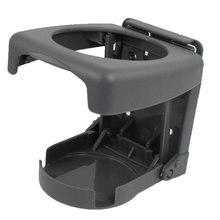 UXCELL Авто жесткий Пластик складной, может держать чашку с напитком может держатель бутылки черный