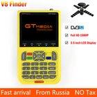GTMEDIA V8 Finder DVB-S2 Digital Finder 3.5 inch LCD MPEG-2/MPEG4 compliant digital satFinder VS satellite Finder satlink ws6906