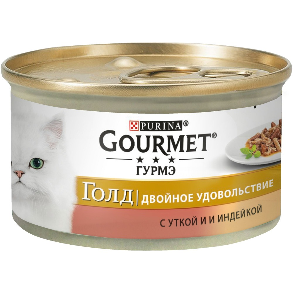 цена на Wet food Gourmet Gold Double Treat for cats with duck and turkey, Bank, 24x85 g