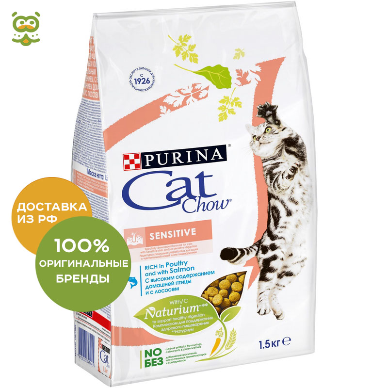 Cat food Cat Chow Special Care Sensitive for adult cats with sensitive digestion, Salmon, 1.5 kg. dog food dog chow adult sensitive for adult dogs of all breeds with sensitive digestion salmon 2 5 kg