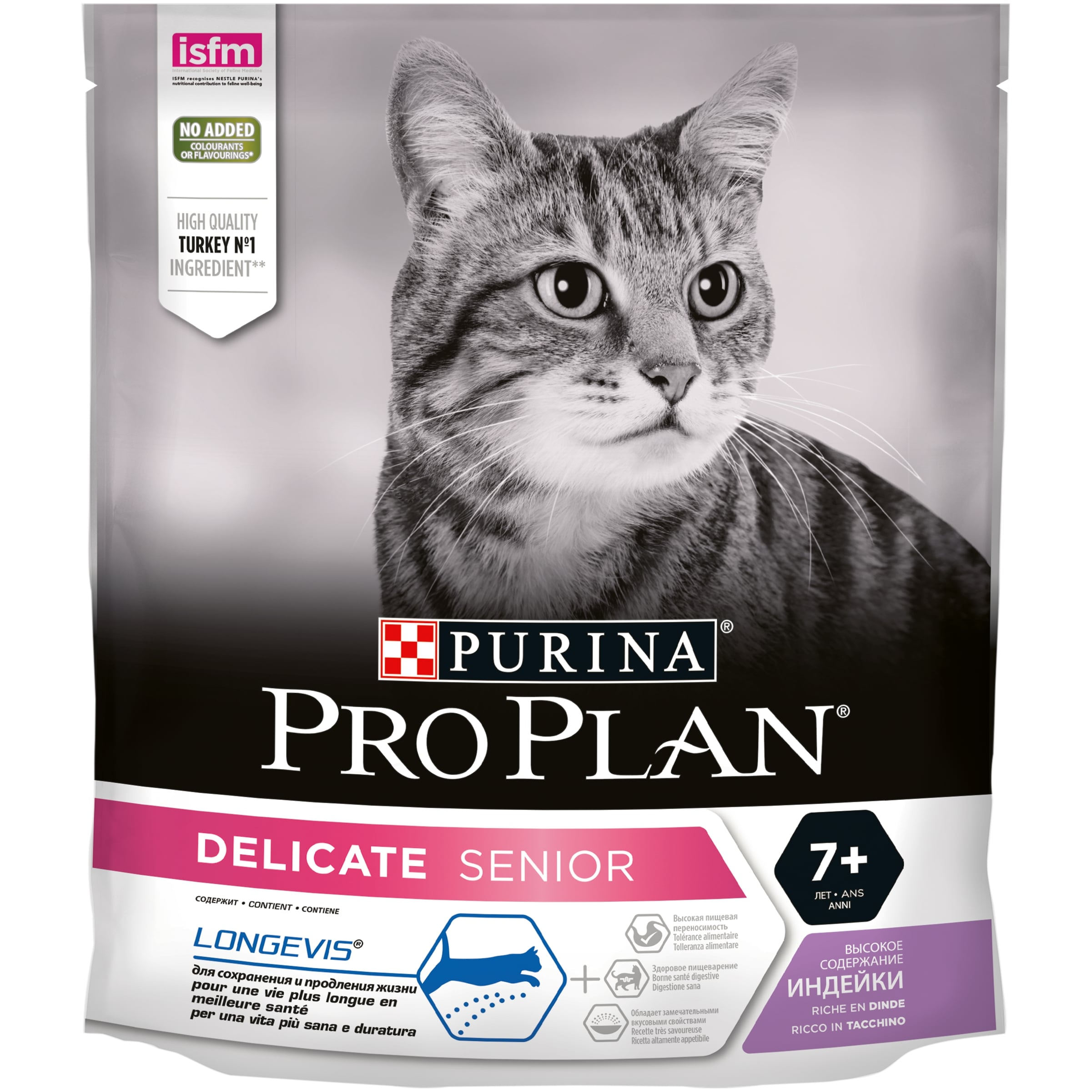 Set of dry food Pro Plan Delicate Senior for adult cats over 7 years old with sensitive digestion, with turkey, 8 pcs. x 400 g pro plan delicate senior dry food for adult cats over 7 years old with sensitive digestion with turkey package 3 kg