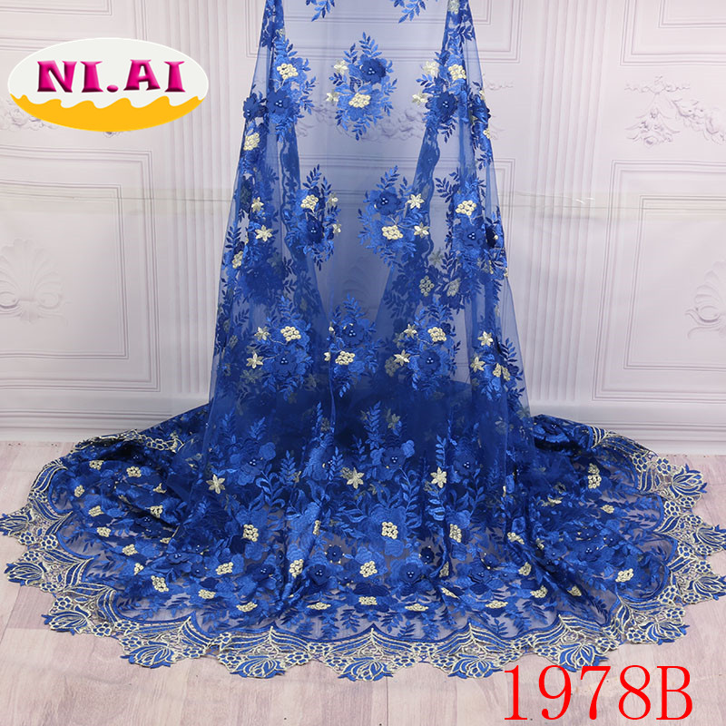 African Lace Fabric 2018 High Quality French Laces Fabrics Tulle French Elastic Lace Trim Fabrics For African Parties NA1978B 1-in Lace from Home & Garden    1