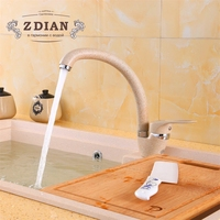 Beige Paint Kitchen Faucet Bend Pipe 360 Degree Rotation with Water Purification Features Single Handle