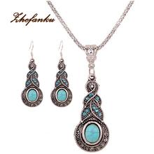 Collares Mujer Etnicos  African Blue Crystal Beads Peacock Pendant Necklace Sets & Round Jewelry Sets