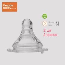 Бионика силикагель соску высокоэластичный термостойкие круговым отверстием для соска для широкого калибра распродажа KD3141