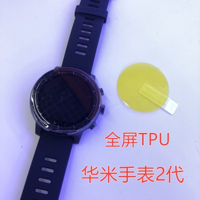 Image 2 - 5pcs Soft TPU Full Screen Protector For Xiaomi Huami Amazfit Stratos 2 2S Pace GTR 47mm 42mm Sport Smart Watch Guard Film Cover-in Smart Accessories from Consumer Electronics