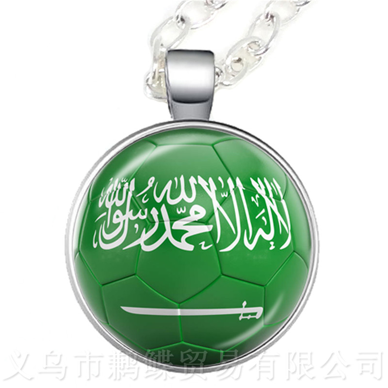 Saudi Arabia,Senegal,Serbia,Switzerland,Sweden,Portugal,Nigeria,Japan Soccer Souvenirs Glass Dome Pendant Football Cup Necklace