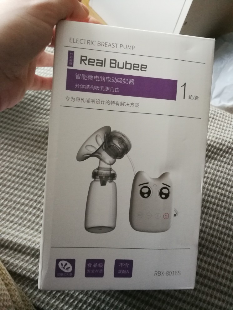 Real Bubee Single/Double Electric Breast Pump With Milk Bottle Infant USB BPA free Powerful Breast Pumps Baby Breast Feeding