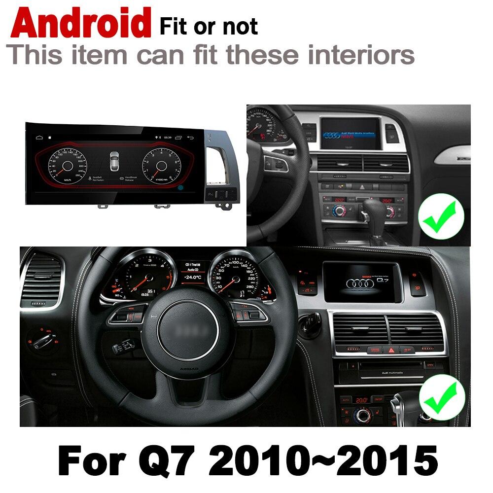 """רשימת הקטגוריות 10.27"""" סטריאו מסך HD אנדרואיד 7.1 עד לרכב GPS Navi מפה אאודי Q7 4L 2010 ~ 2015 MMI מקורי סגנון מולטימדיה נגן רדיו אוטומטי (3)"""