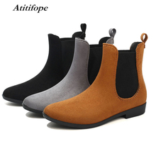 Womens Short Rain Boots Waterproof Slip On Ankle Chelsea Booties Ladies Wellies Shoes