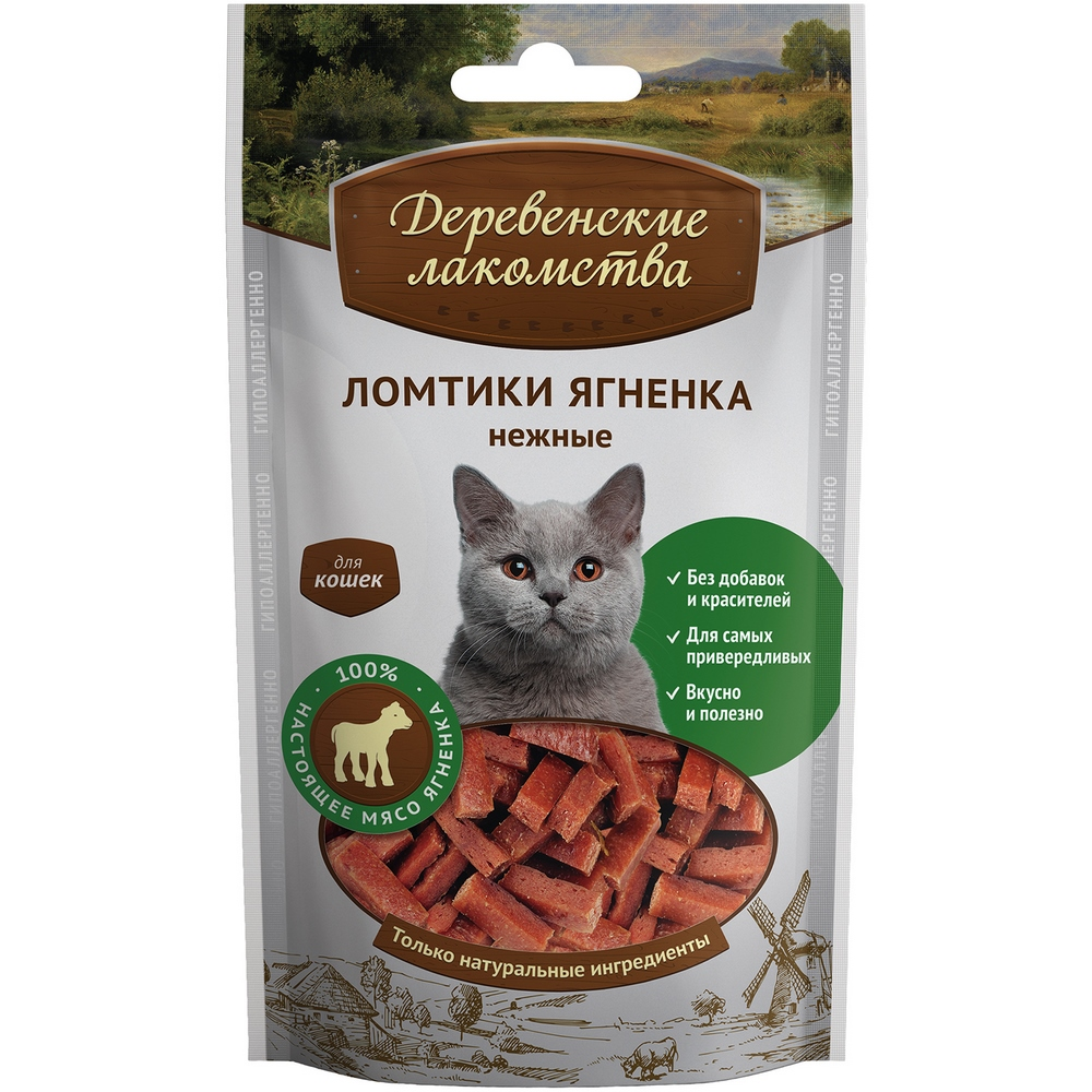 Cats treats Country delicacies Slices of lamb tender for cats 45 g