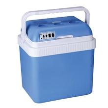 Холодильник автомобильный MYSTERY MTC-24 (Напряжение питания 12В/220В, объем 24 л, макс.мощность 50 Вт, охлаждение на 14-16°С ниже окружающей среды, нагрев до +55°С)