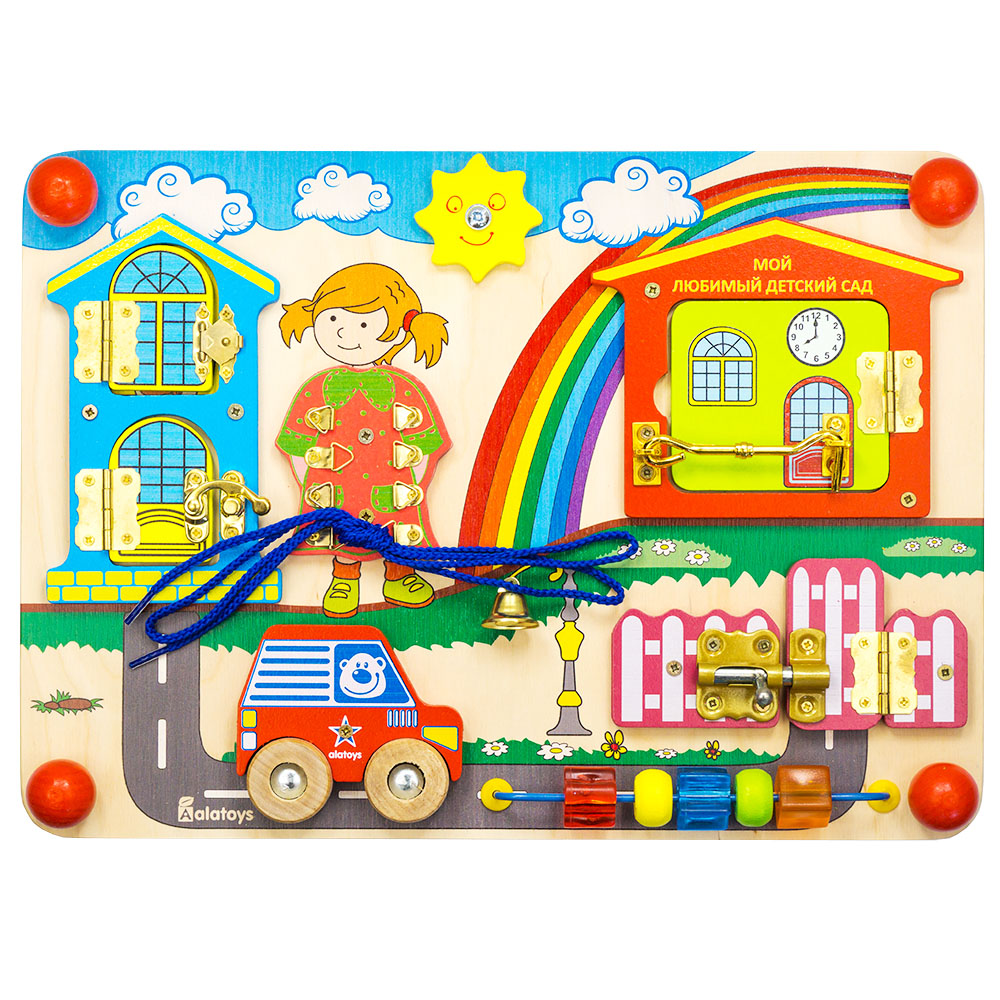 Puzzles Alatoys BB410 play children educational busy board toys for boys girls lace maze puzzles alatoys bb504 play children educational busy board toys for boys girls lace maze