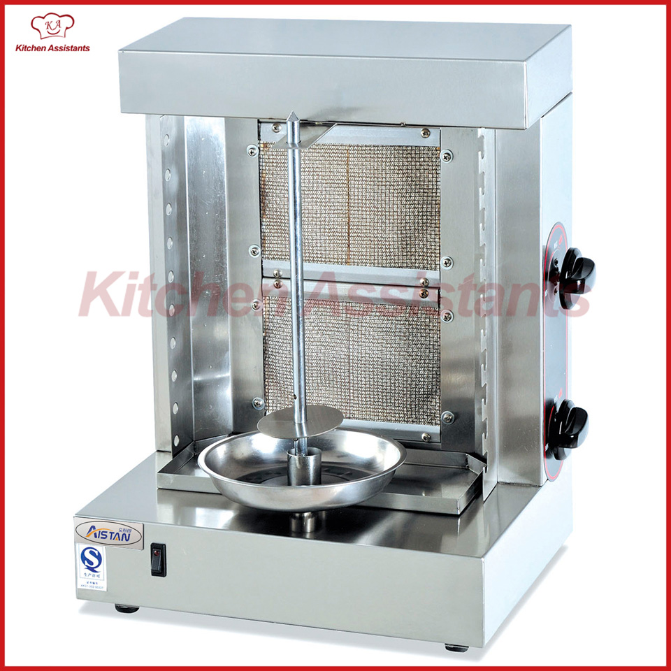 GB25A gas mini kebab machine of catering equipment комплект боди 3 шт детский luvable friends 30640 f розовый р 55 61