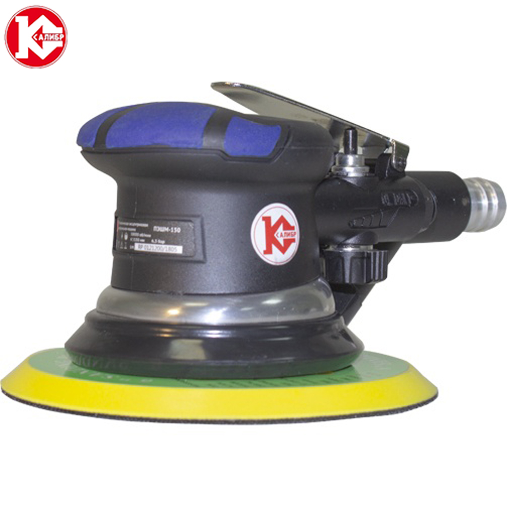 Kalibr PESHM-150 Pneumatic Polishing Machine Round Pneumatic Sander Sandpaper Random Orbital Grinder [badge machine suppliers] pin button badge machine 44mm round badge mould