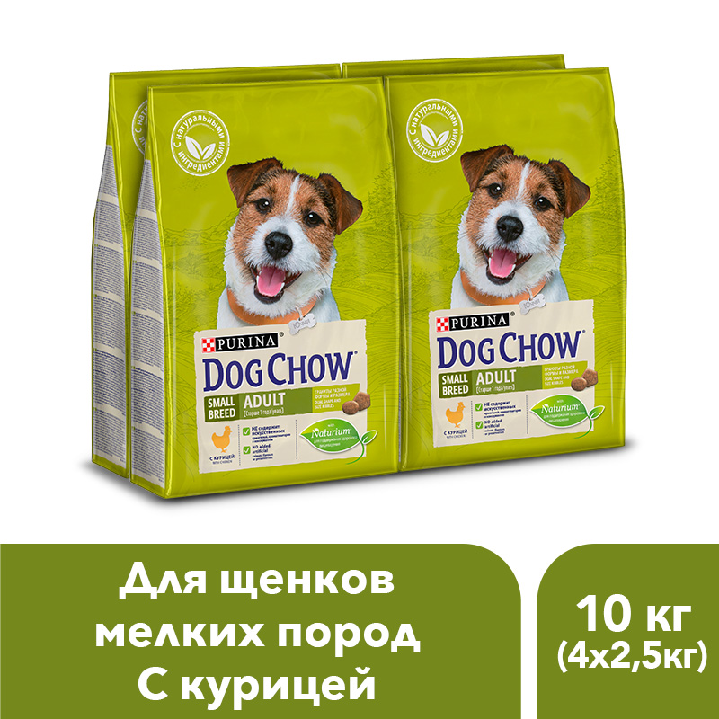 Dog Chow dry food for adult dogs of small breeds up to 1 year, with chicken, 10 kg dog chow dry food for adult dogs with chicken the package 2 5 kg