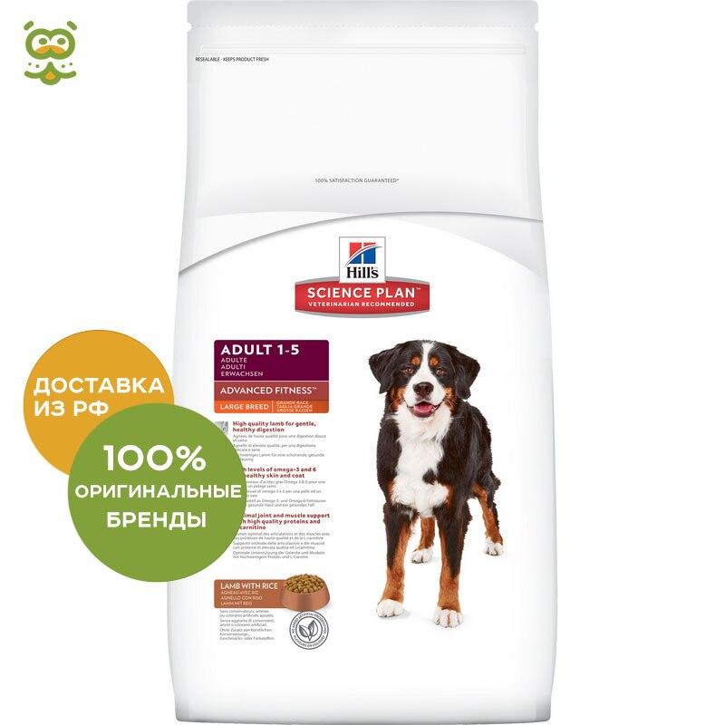 Hill's Science Plan Advanced Fitness корм для собак крупных пород от 1 до 7 лет, Ягненок и рис, 12 кг.