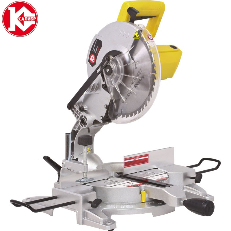 Kalibr PTE-1750/255Vm Sliding Compound Miter Saw Electric Saw Circular Saw Cutting, Wood Machine