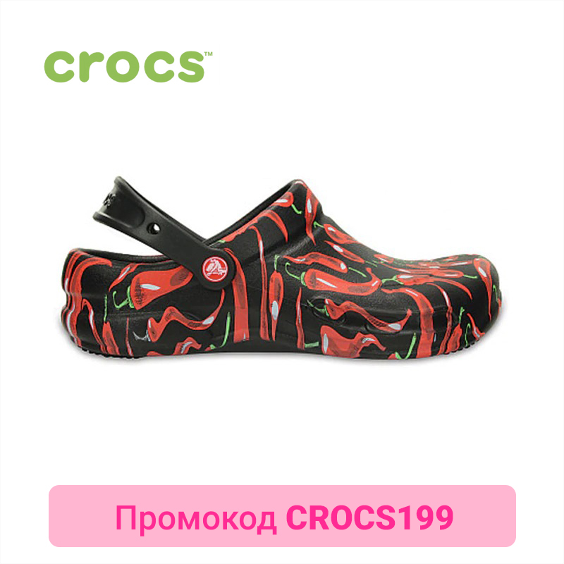 CROCS Bistro Peppers UNISEX for male, for female, man, woman TmallFS city jogging bags backpacks asics 133224 0819 sport school bag for male female man woman tmallfs