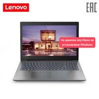 Oferta Portátil Lenovo 330 15IGM 15 6 N4000 4 GB 500 GB Intel HD 600 noODD DOS