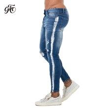 Gingtto Mens Jenas Side Stripe Super Spray on Skinny Jeans Men Plus Elastic Waist Europe Size Athletic Body Type Street Fashion