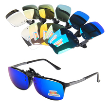 9bfbb96b95 Polarized Fishing Glasses Clip On Sunglasses Frame Myopia UV400 Night Vision  Lens Driving Cycling Sports Eyewear
