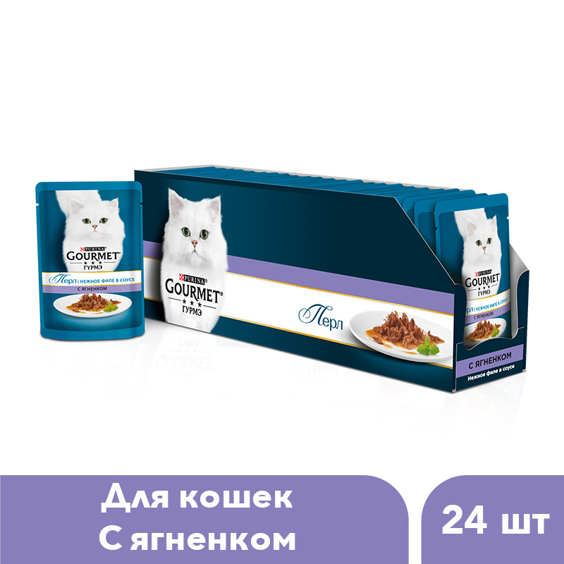 Wet food Gourmet Perle Mini Fillet for cats with lamb, Pouch, 24x85 g. wet food gourmet perle mini fillet for cats with turkey pouch 24x85 g