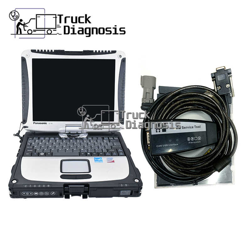 for Yale hyster PC Service Tool Ifak CAN USB Interface tool