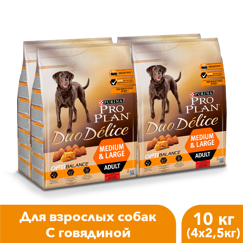 Dry food Pro Plan DUO DELICE for adult dogs with beef and rice, 10 kg. dry food pro plan duo delice for adult dogs with chicken and rice 10 kg