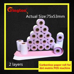 1 рулон/лот 75x60 мм двойной слой бумага для кассовых чеков 2 слоя рулон копировальной бумаги не содержащей пигмента для 75*60 POS бумага для