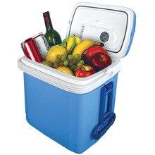 Холодильник автомобильный MYSTERY MTC-30 (Напряжение питания 12В/220В, объем 30 л, макс.мощность 68 Вт, охлаждение на 12-14°С ниже окружающей среды, нагрев до +55°С, антибактериальное внутреннее покрытие)