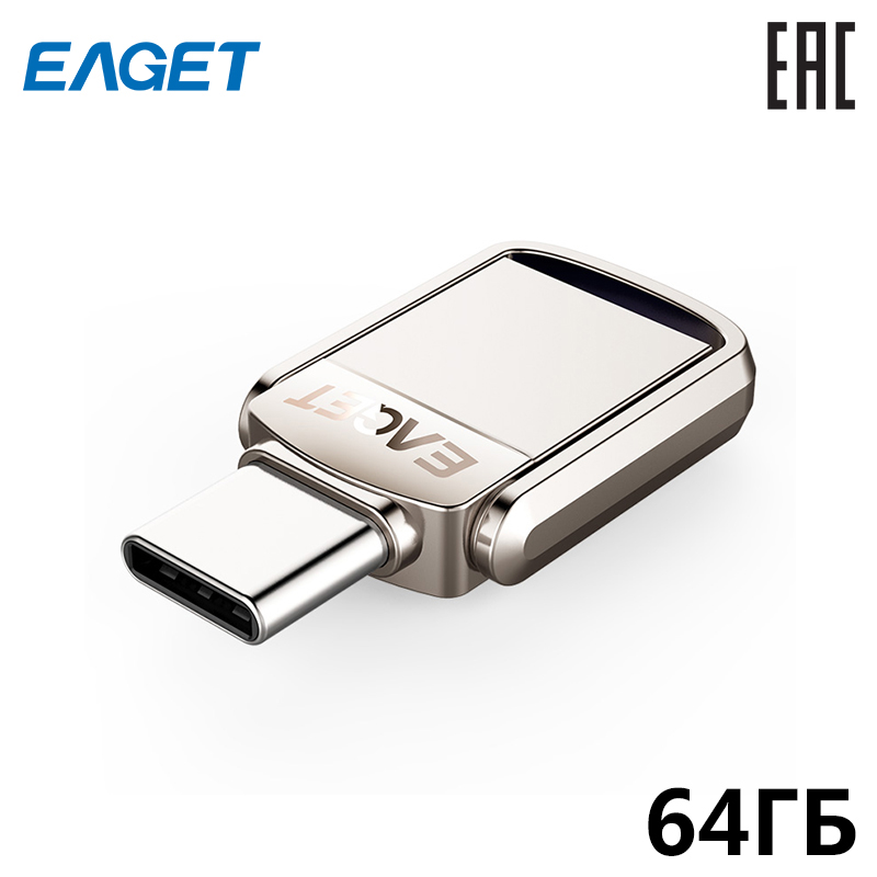 USB Type-C and USB3.1 Flash Drive EAGET CU20-64G for SmartPhone & Laptop & Macbook eaget f50 rotatable 16gb usb 3 0 super speed usb flash drive u disk