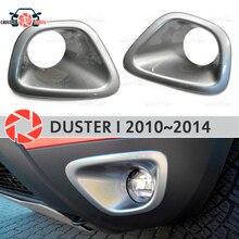 Накладки на передние противотуманные фары для Renault Duster 2010-2014 на переднем бампере пластик АБС украшения аксессуары автомобиля stylingplate
