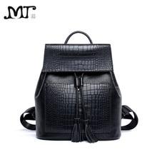 MJ Brand Design Women Bags Vintage Crocodile PU Leather Black Backpack Female Travel Bag Lady Traveling High Capacity