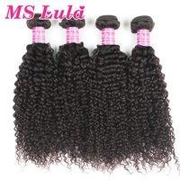 Ms Lula Hair Malaysian Kinky Curly Hair Weave 4 Bundles/Lot 4pcs 100% Human Hair Extension Natural Color Remy Hair Free Shipping