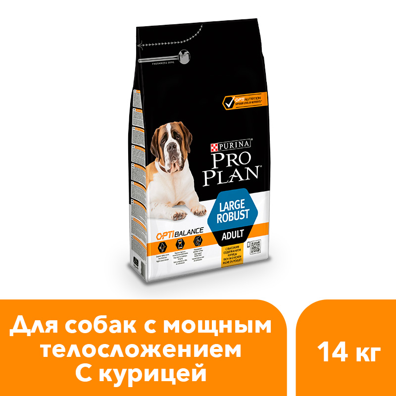 Фото - Dog food Pro Plan Purina dry pet ​​food for dogs with a strong build with a complex of OPTIBALANCE, with chicken, 14 kg slow food pet feeder anti choke dog bowl