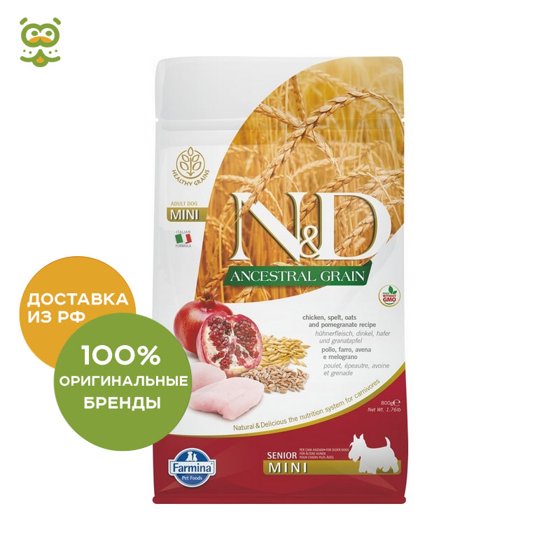 N&D Low Grain Dog Chicken & Pomegranate Senior Mini food for older dogs of small breeds, Chicken and Pomegranate, 800 g cany bridge maotai flavor chicken gizzard 205 g wenzhou of china characteristic snacks