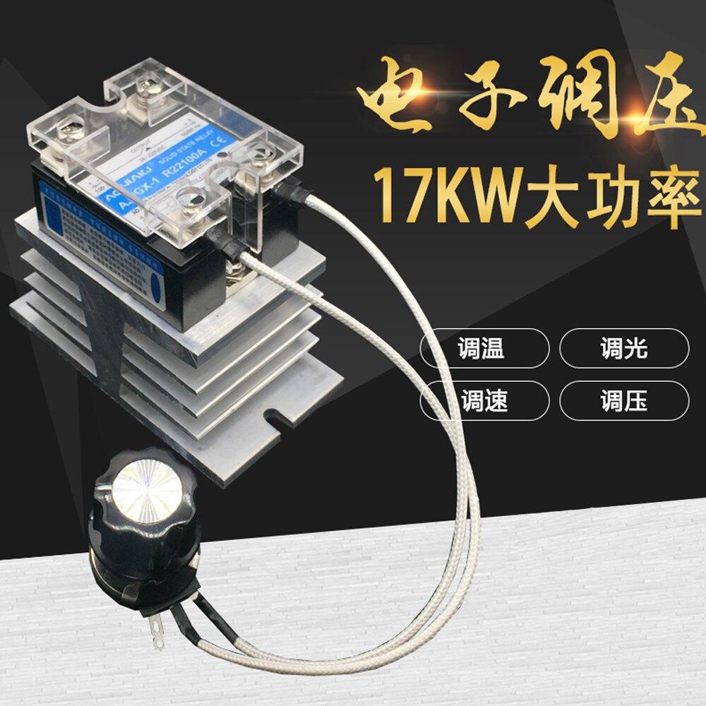 все цены на High Power 17000W 0-220V AC SCR Electric Voltage Regulator Motor Speed Controller онлайн