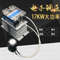 High Power 17000W 0 220V AC SCR Electric Voltage Regulator Motor Speed Controller