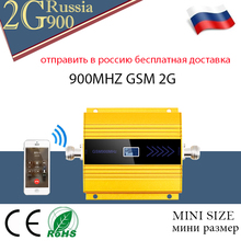 68dB Gain GSM Repeater 900MHz 2g LCD Display 900MHZ Mobile Signal Booster 900 MHz Cell Phone Amplifier