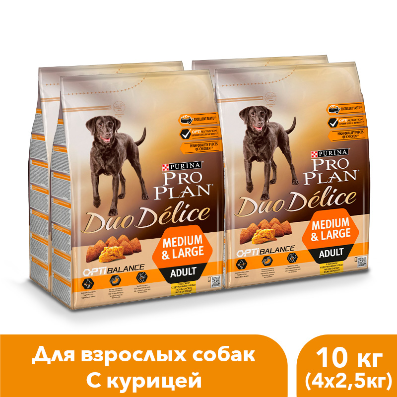 Dry food Pro Plan DUO DELICE for adult dogs with chicken and rice, 10 kg. dry food pro plan duo delice for adult dogs with chicken and rice 10 kg