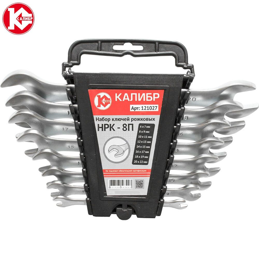 Wrench set Kalibr NRK-8P, CrV 8 pcs, 6-22 mm, Combination Spanner Set Hand Tools Wre 38 piece ratchet wrench combination auto repair tool hand tools ratchet wrench kit