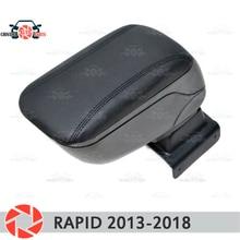 Для Skoda Rapid 2013-2018 автомобильный подлокотник центральная консоль кожаный ящик для хранения Пепельница аксессуары автомобильный Стайлинг