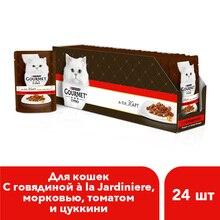 Влажный корм Gourmet A la Carte для кошек с говядиной à la Jardiniere, морковью, томатом и цуккини, Пауч, 24х85 г