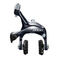 shimano BR 3500 SORA Caliper Brake Using for Road Bicycles Brake System Bikes Components Parts